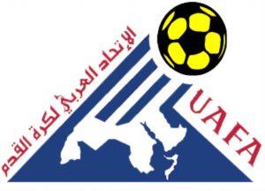 اللجنة المنظمة تنهي استعدادها لقرعة البطولة العربية