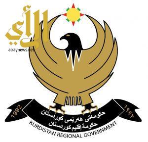 «كردستان» ترفض مطالبات إيرانية بإغلاق قنصلية المملكة