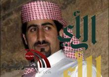 عمر بن لادن: إيران ترفض تسليم أفراد عائلتي للسعودية