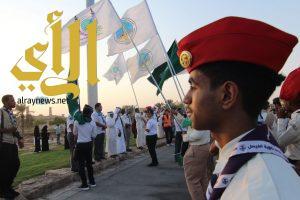 """300 كشاف يشاركون في المسيرة الوطنية """" بيرق """""""