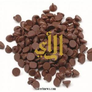 شوكولاتة تكافح الشيخوخة والتجاعيد