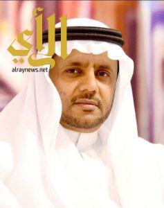 المنظمة العربية للهلال الأحمر والصليب الأحمر تهنيء المملكة بمناسبة ذكرى اليوم الوطني