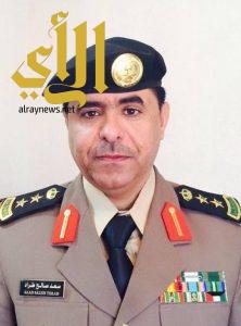 شرطة غامد الزناد تقبض على سارقي المكيفات