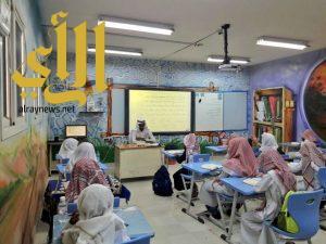 ( 33 ) ألف طالب وطالبة بتعليم الليث يعودون إلى مقاعد الدراسة