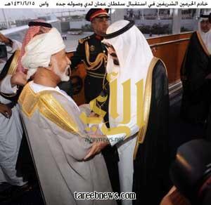 السلطان قابوس يصل جدة في زيارة تستغرق يومين