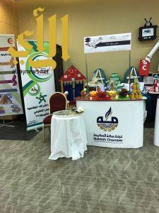 ٦ أركان تطوعية تشارك بها طالبات تعليم مكة في الملتقى التطوعي بالغرفة التجارية