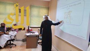 تعليم الرياض ينظم دورة تدريبية في الصحافة المدرسية