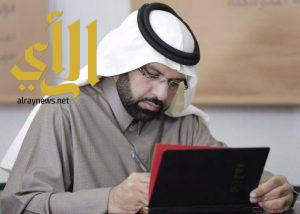 الزهراني مديرًا لمكتب التعليم بشرق الرياض