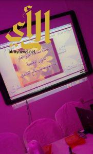 ٤٥ قائدة مدرسية في اجتماع ( تجربتي في تجويد الاختبارات ) بمكتب تعليم وسط مكة