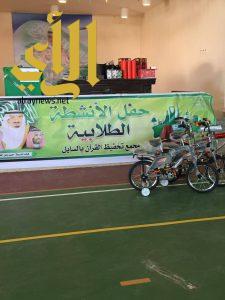 مدارس مجمع تحفيظ القرآن الكريم بالسايل تقيم يوم مفتوح للطلاب ولمنسوبي