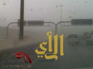 الرياض تشهد عواصف وأجواء متقلبة خلال الفترة المقبلة