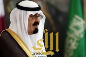 خادم الحرمين الشريفين: نسعى لتأسيس مركز عالمي للحوار يضم كل الأديان