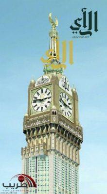التشغيل التجريبي لساعة مكة المكرمة يبدأ الأسبوع الأول من رمضان