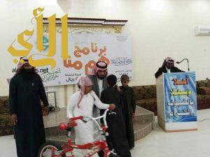 """الجمعية الخيريه بالبشائر تطلق برنامج """" هم منا """" احتفالا بنجاح الأيتام المكفولين"""
