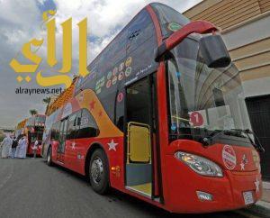 إطلاق الباص السياحي ضمن فعاليات مهرجان جازان الشتوي
