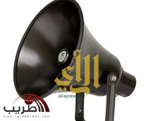 منع مكبرات الصوت الخارجية بالمساجد أثناء التراويح