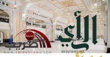 إتمام تكييف المسعى قبل رمضان وكامل المسجد الحرام في 4 سنوات