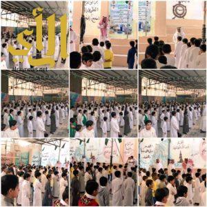 ١٦١٥ مدرسة بتعليم مكة تفتح أبوابها للفصل الدراسي الثاني