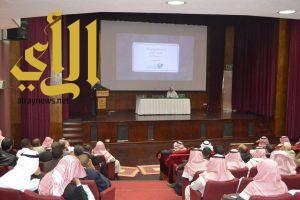 الماني عسير يستضيف فعاليات لقاء أعضاء هيئه التدريس والأكاديميين بجامعة الملك خالد