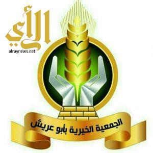 بر أبو عريش توزع 150 ذبيحة على المستفيدين