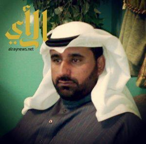عبدالله السعود مديراً لقسم مراقبي المساجد ببريدة