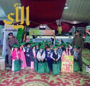 رياض الأطفال بجمعية ترتيل الباحة في زيارة لمعرض الدفاع المدني