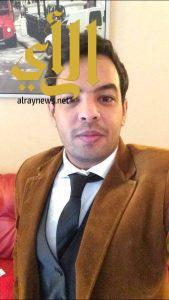محمد القرني يحصل على البكالوريس في الهندسه من الجامعه الأمريكيه