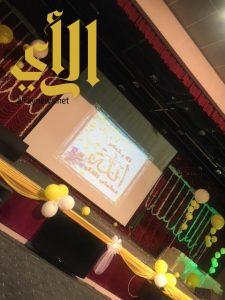 ٥٠٠ تربوية بتعليم مكة يحتفلن بالطالبات المتفوقات لعام ١٤٣٧/١٤٣٦هـ