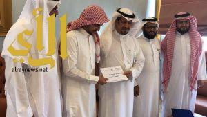 محافظ المخواه يكرم الطلاب الفائزين في مسابقة الملك سلمان لحفظ القران الكريم