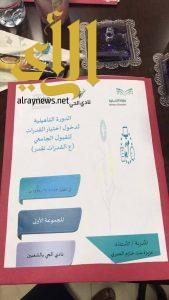 انطلاق الدورة التأهيلية لدخول اختبارات القدرات للقبول الجامعي بنادي الحي للبنات بالشعبين