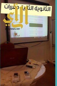 برنامج تطوير مهارات تقويم التحصيل الدراسي يواصل تدريبه الميداني لاختبار القدرات بتعليم مكة
