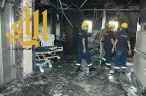 إدانة 5 أشخاص بينهم مسؤولين في حادثة حريق مستشفى جازان العام
