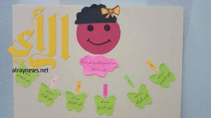  مكتب تعليم شرق مكة ينفذ ورشة ( مهارات فطن الشخصية والاجتماعية )