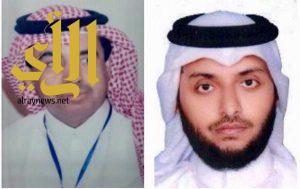 أبناء مكة يهدون للوطن المراكز الأولى بجائزة حمدان بن راشد آل مكتوم للتميزالتعليمي
