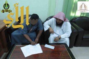 خيرية أبو عريش تدعم المستفيدين من مشروع تفريج الكرب الثاني