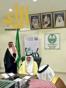 أمير مكة المكرمة يزور محافظة العرضيات