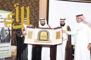 تعليم مكة يحتفي بتقاعد عميد التوجيه والإرشاد بعد 37 عاماً من العطاء