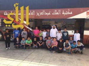 ابتدائية هشام بن حكيم بالرياض تستضيف مكتبة الملك عبدالعزيز المتنقلة