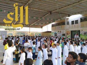 زيارات ميدانية لـ ١٦١٥ مدرسة لمتابعة الانضباط  المدرسي في اليوم الأول بتعليم مكة