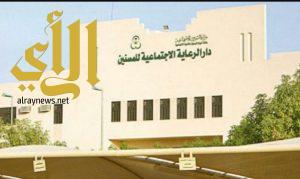 فريق طبي من صحة الرياض يزور دار المسنين والمسنات