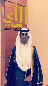 آل عبدالقادر يحتفلون بحصول خمسة من ابنائهم على البكالوريـوس