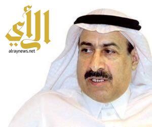 أمين منطقة نجران: الأوامر الملكية تؤكد حرص خادم الحرمين الشريفين على شعبه