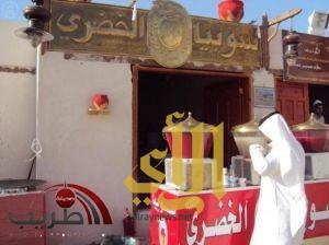 السوبيا .. مشروب رمضاني مفضل لدى الأسر السعودية