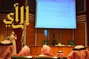 """الاجتماع الأول للجمعية العمومية العادية السعودية لمساندة كبار السن """"وقار"""""""
