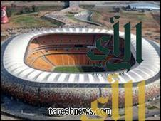 افتتاح الملعب الذي سيشهد نهائي كأس العالم لكرة القدم