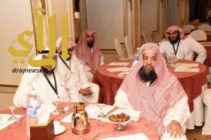 برعاية وكيل وزارة التعليم للمناهج ومشاركة عدد من مشرفي عموم الوزارة ومعلمي القرآن