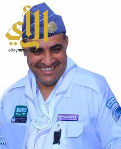 جمعية الكشافة العربية السعودية تثني علي جهود العلي
