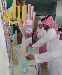مركز  الملك سلمان لأمراض الكلى  يفعل اليوم العالمي لنظافة الأيدي