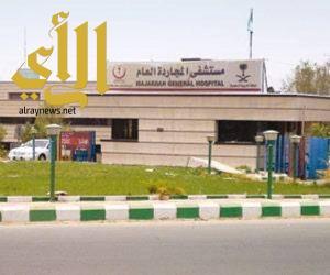 استكمال منظومة التكيف المركزي بمستشفى المجاردة العام