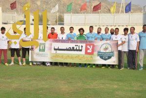 مدير عام تعليم مكة يرعى ختام بطولة المعلمين لكرة القدم